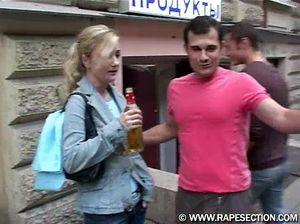 Пикаперы заманили и трахнули русскую подругу вдвоем