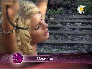 Претендентка на звание «Мисс русская ночь» зажигает по взрослому